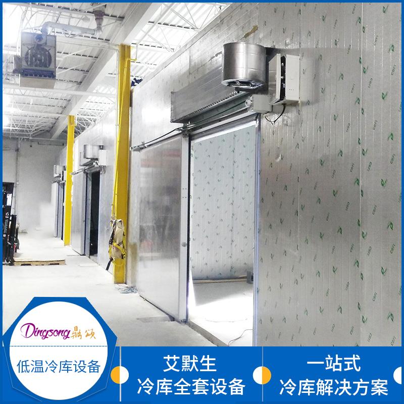 艾默生冷藏机组 冷库全套设备制冷机组 小型冷冻冷库