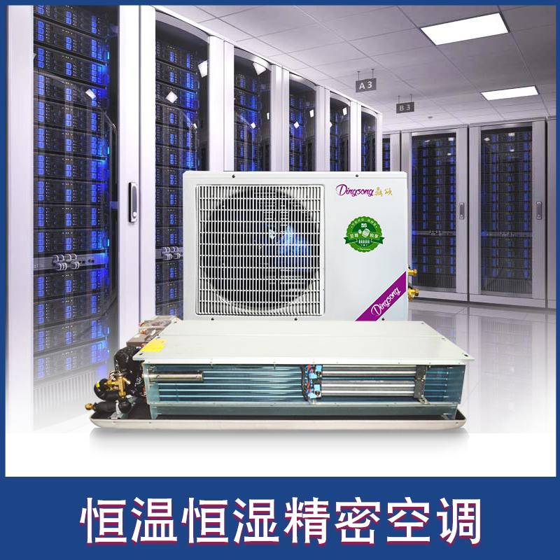 实验室、机房、恒温室、额温枪专用吊顶式恒温恒湿精密空调