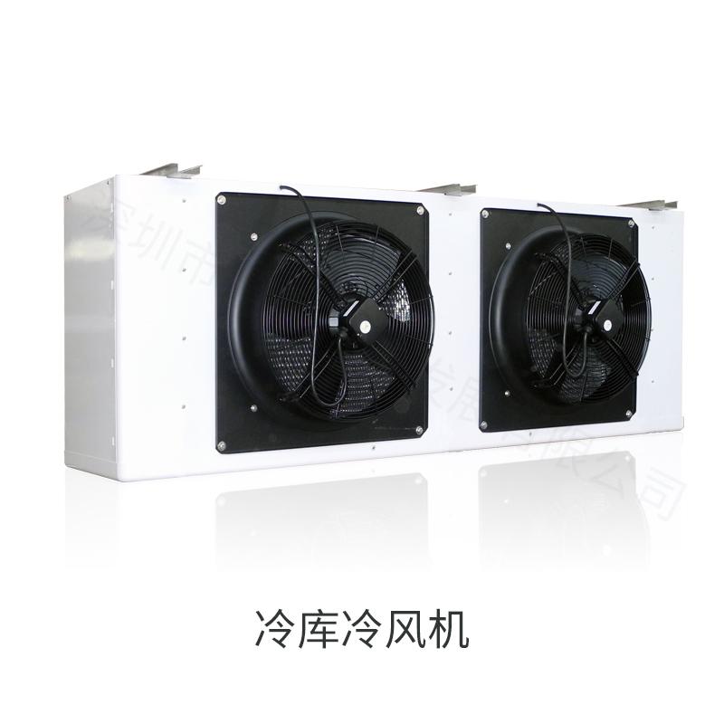 厂家定制冷库 专业订做冷库设备 安装建造冷藏库大型冷库造价