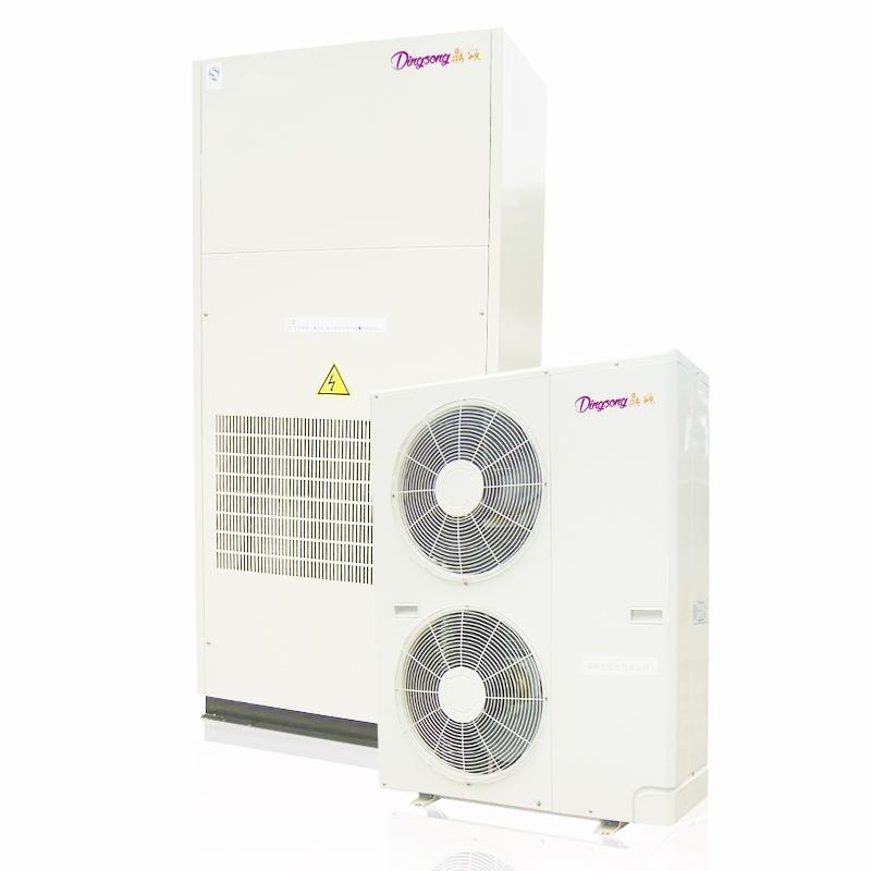 机房、实验室恒温恒湿精密空调10KW-15KW