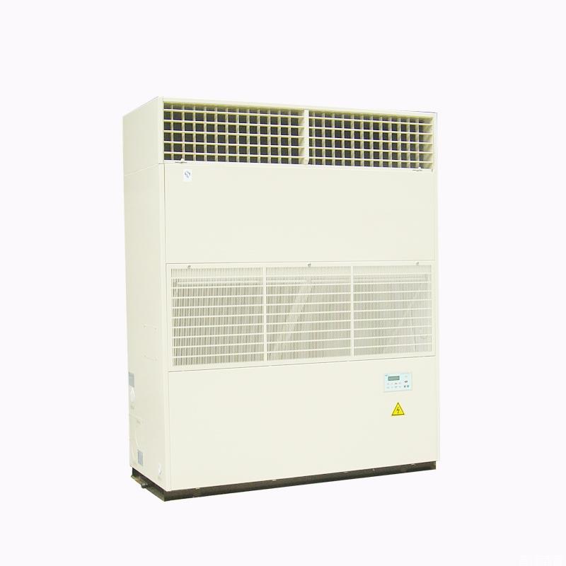 机房、实验室恒温恒湿精密空调30KW-45KW