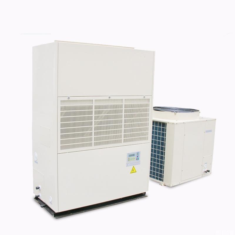 机房、实验室威尼斯官网精密空调30KW-45KW
