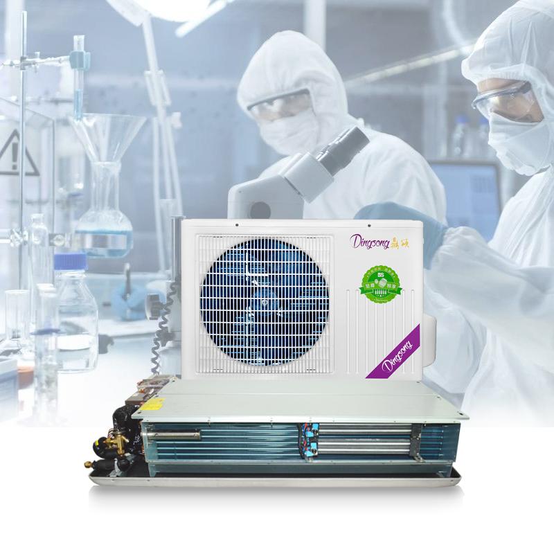 實驗室恒溫恒濕精密空調